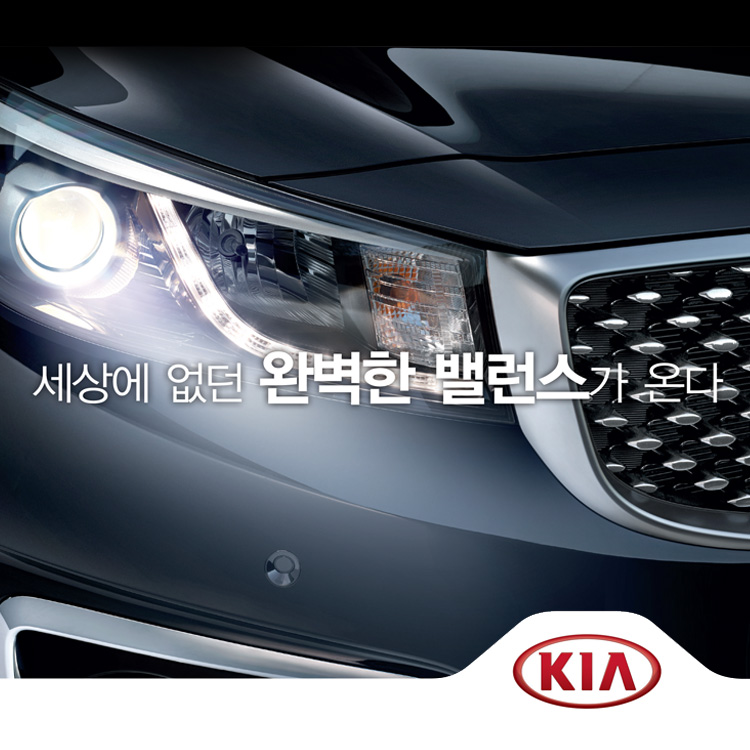Kia All-New 2015 Sedona