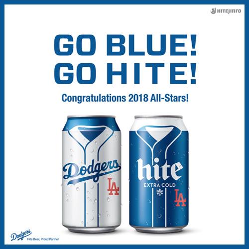Hite Dodgers