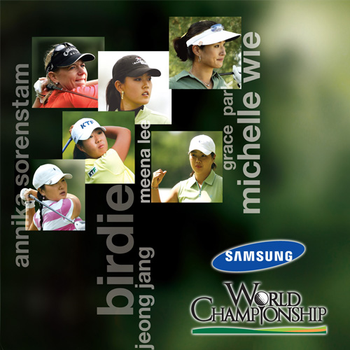 Korean American World Championship